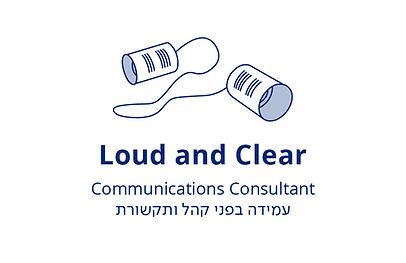 semi-new logo in blue-12.jpg