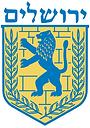 Jerusalem municipality.png