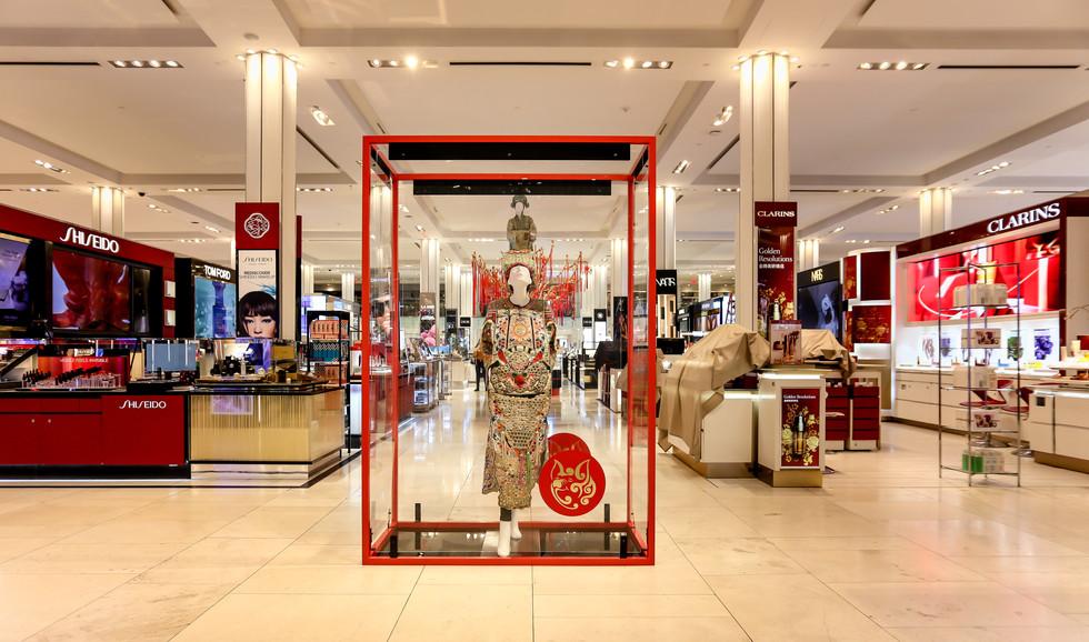 Chinese New Year, Macy's HSQ 2019