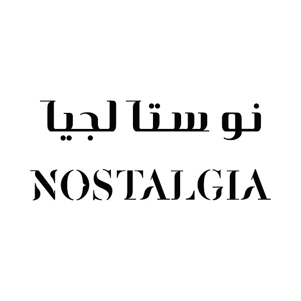 NEW Nostalgia_Logo_Arabic+Eng.jpg