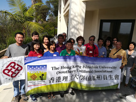 BBQ Luncheon with The Hong Kong Polytechnic University (Southern California) Association in San Diego