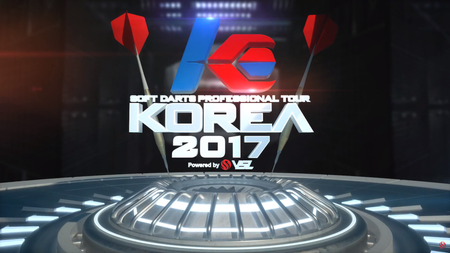 KOREA STAGE 2  |  2017