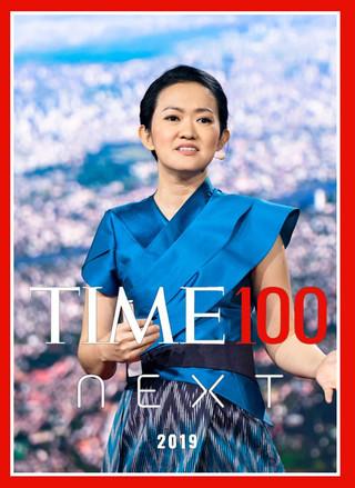 Kotchakorn Voraakhom Is on the 2019 TIME 100 Next List