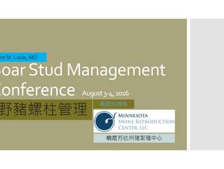 Boar Stud Manager's Conference