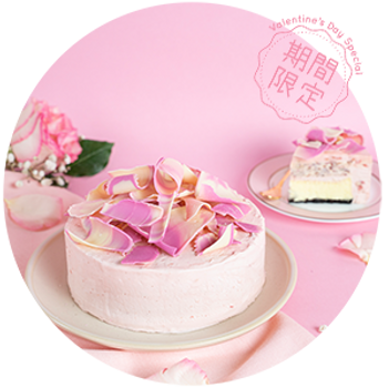 rose-valentine-souffle.png