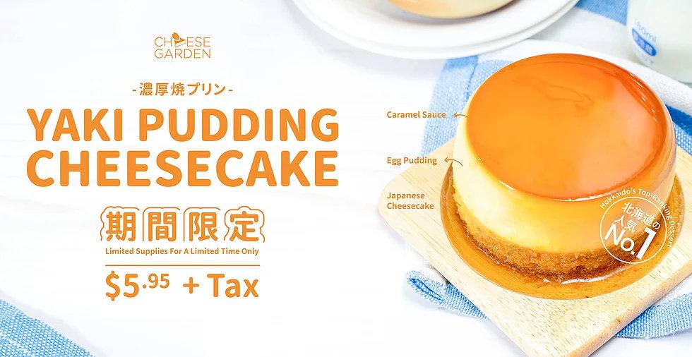 pudding-banner.jpg