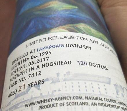 你知道甚麼是「獨立裝瓶廠」?