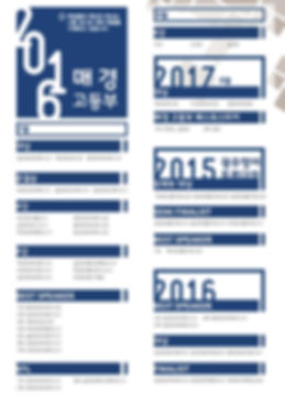 업체-매경-광주-고등부.jpg