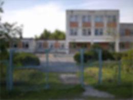 школа.jpg