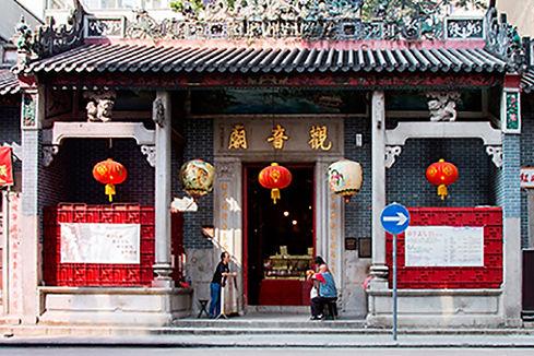 kwun-yum-temple.jpg