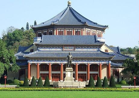 sun-yat-sen-memorial.jpg