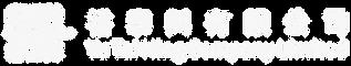 YTHCL-logo_white.png