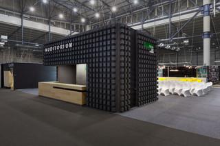 EXPO Auditorium 13.jpg