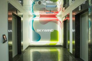 OF Skywind Minsk.JPG