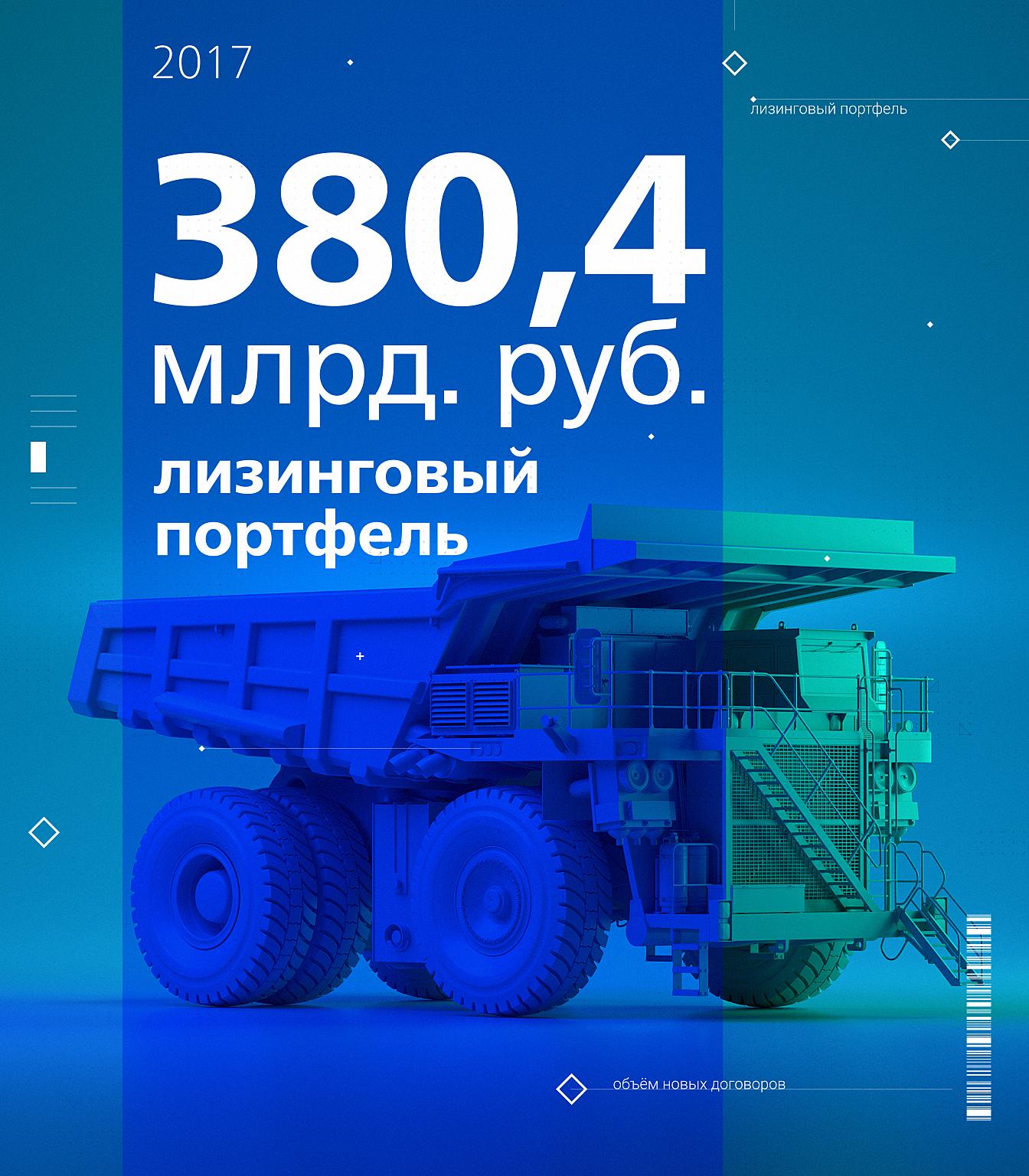 info_3_1