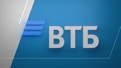 VTB_10