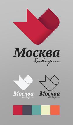 Logo_dev_2