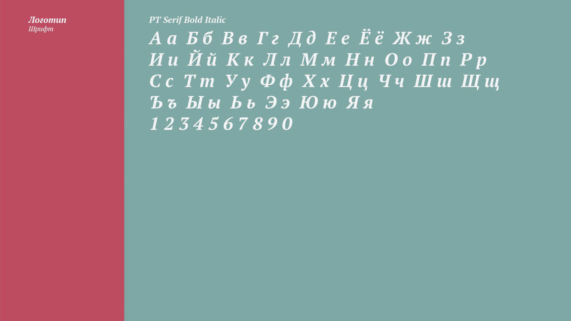 BB_Dov_01-3