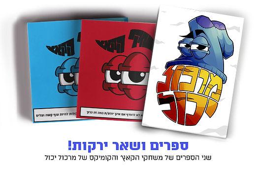 cover book.jpg