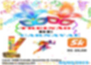 site carnaval.jpg