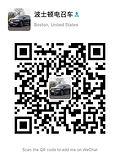 WeChat Image_20200715205223.jpg