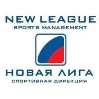 np-sportivnaya-direkciya-novaya-liga-k.j