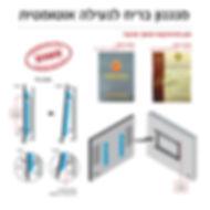 Auto-Lock-Patent-HE-Web.jpg
