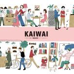 NORTH JAPAN EXHIBITION イラストイメージ・ロゴ