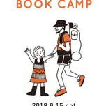 MORIOKA BOOK CAMP イラストイメージ