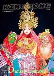 Invocation - King Kong Magazine