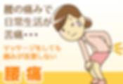 20200423_054702000_iOS.jpg