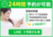 20200423_063544000_iOS.jpg