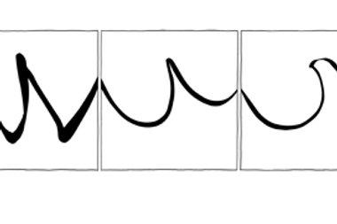 W-Wave