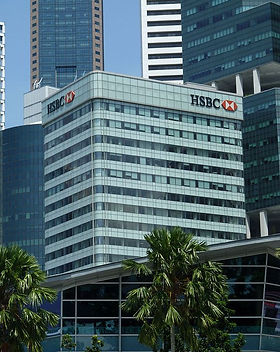 576px-Hsbc_bank_singapore.jpg