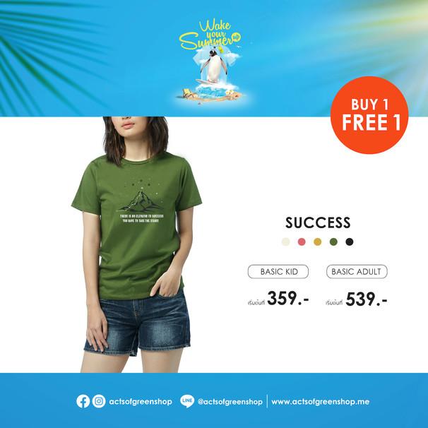 Summer Buy1get1 Free-07.jpg