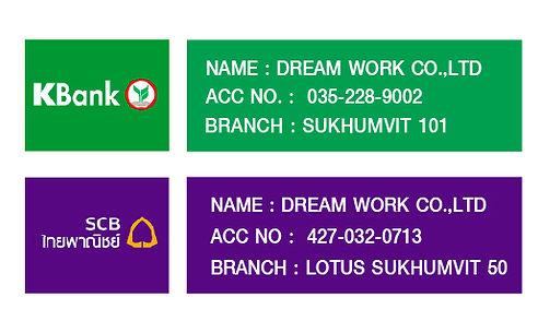 domestic bank transfer web (EN)-06.jpg