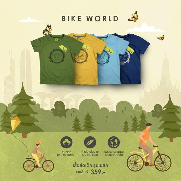 1-Ads-Basic-Kid-VerThai(Bike).jpg