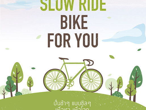 SLOW RIDE BIKE FOR YOU