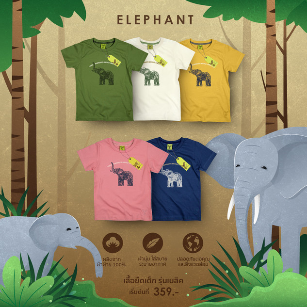 6-Ads-Basic-Kid-VerThai(Elephant).jpg