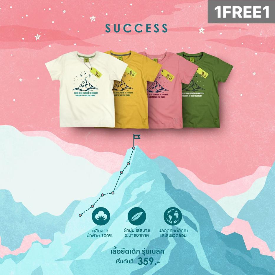 เสื้อยืดเด็ก acts of green success
