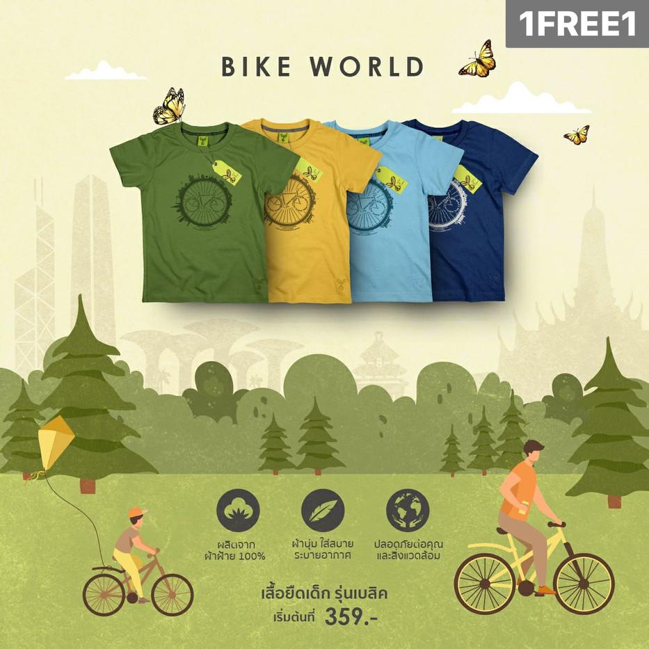 เสื้อยืดเด็ก acts of green bike