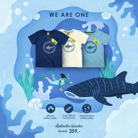 เสื้อยืด เด็ก ลาย ปลา วาฬ acts of green