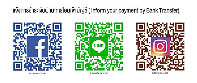INFORM bank transfer-01.jpg
