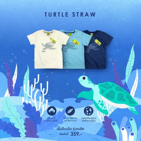 เสื้อยืด เด็ก ลาย เต่า acts of green วันเต่าโลก