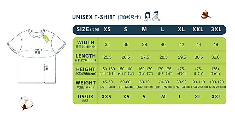 Banner-Size-Guide-02.jpg