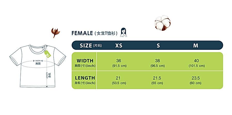 Banner-Size-Guide-03.jpg