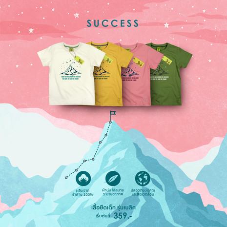 เสื้อยืด เด็ก ลาย ภูเขา acts of green