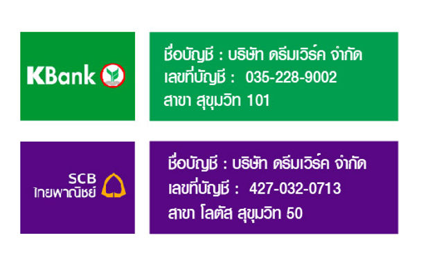 bank transfer web-03.jpg