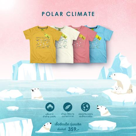 เสื้อยืด เด็ก ลาย หมีขั้วโลก acts of green