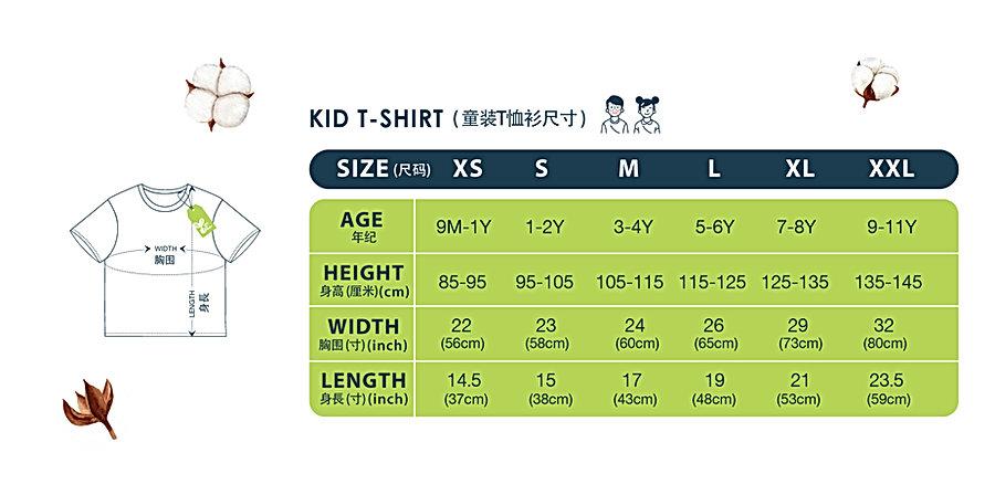 Banner-Size-Guide-04.jpg